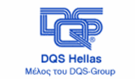 DQS_Hellas_6effaac116